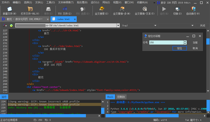 HTML5 程序开发