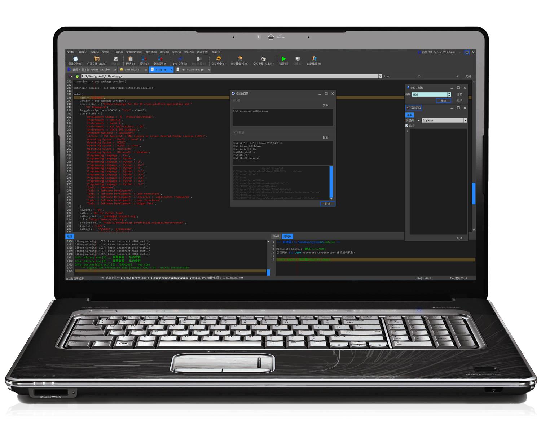Digital Python IDE