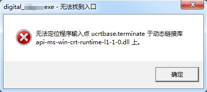 api-ms-win-crt-runtime-l1-1-0.dll